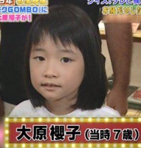 大原櫻子が整形か画像比較|注目は「目」「唇」「フェイスライン」