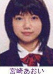 宮崎あおいが整形か画像比較|注目は「鼻」