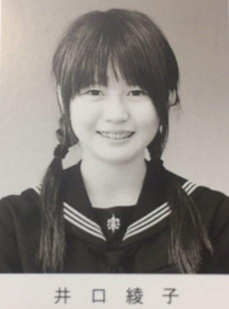 井口綾子1