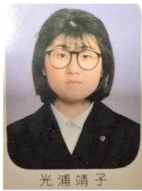光浦靖子1